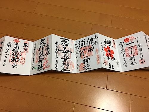 IMG_0169.JPG