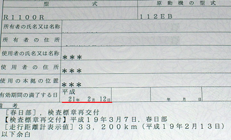 RIMG0349.JPG