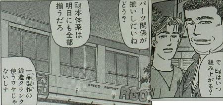 RIMG0713.JPG