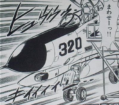 RIMG0729.JPG