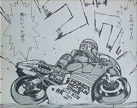 RIMG1046.JPG