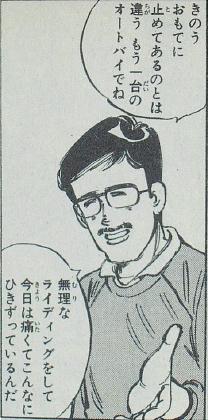 RIMG1161.JPG