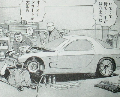 RIMG1165-1.JPG