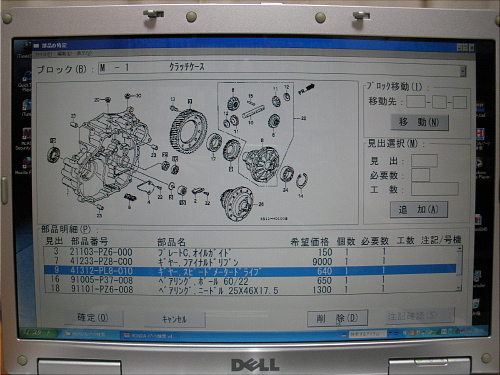 RIMG1372.JPG
