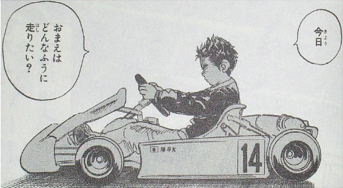 RIMG1561.JPG