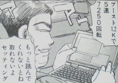 RIMG1439.JPG